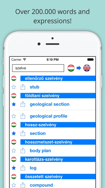 Offline English Hungarian Dictionary with Voice