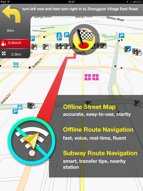 free navigation software for car in pakistan