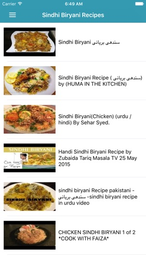 Biryani recipes in urdu on the app store screenshots forumfinder Choice Image