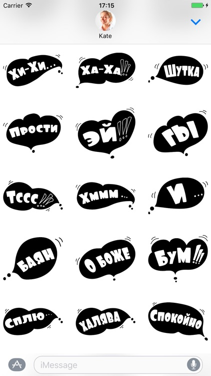 Black Spot (russian version) Stickers screenshot-2