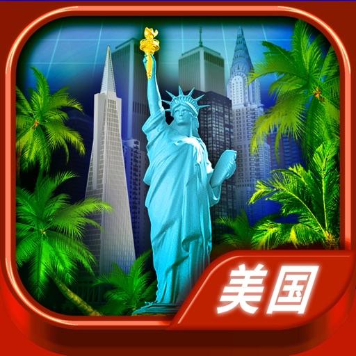 美国大亨 icon