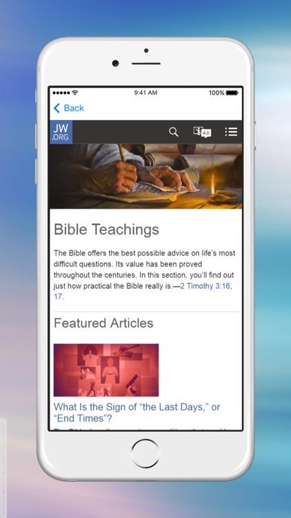 JW.org 2017 screenshot-3