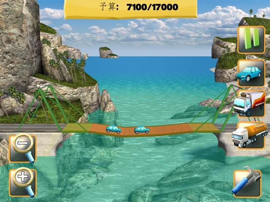 Bridge Constructor FREEのおすすめ画像1