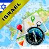 Israel - Offline Map & GPS Navigator