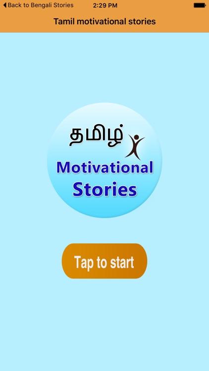 Tamil Motivational Stories by raj kumar