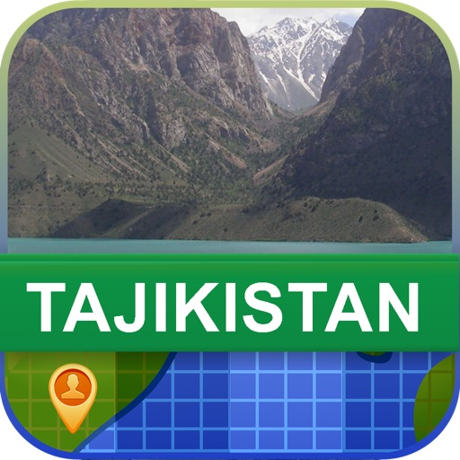 Offline Tajikistan Map - World Offline Maps