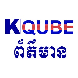 Kqube News