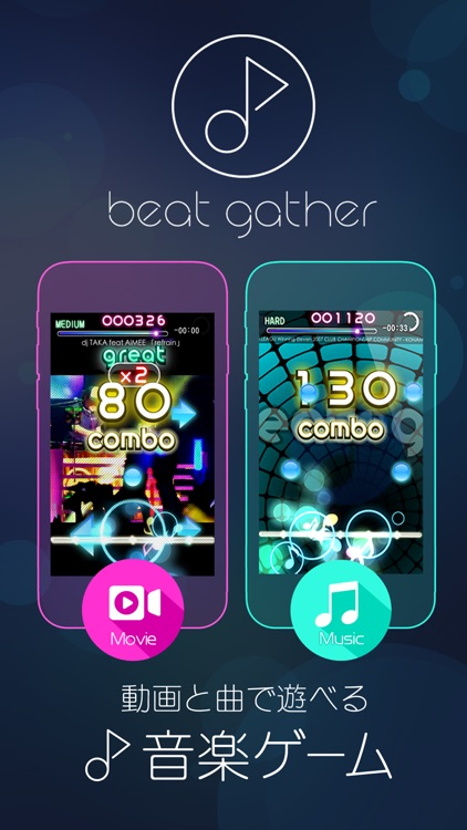 beat gather 動画×音楽×音ゲー screenshot-0