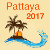 Pattaya 2017 — offline map!