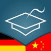 Chinesisch Lernen - AccelaStudy®
