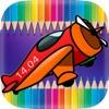 飞机喷气机队图画书 - 飞机游戏