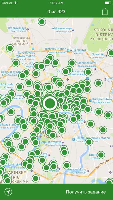 Альтерквест - Необычный путеводитель по Москве iphone картинки