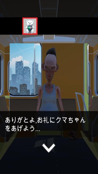 脱出ゲーム 密室電車紹介画像4