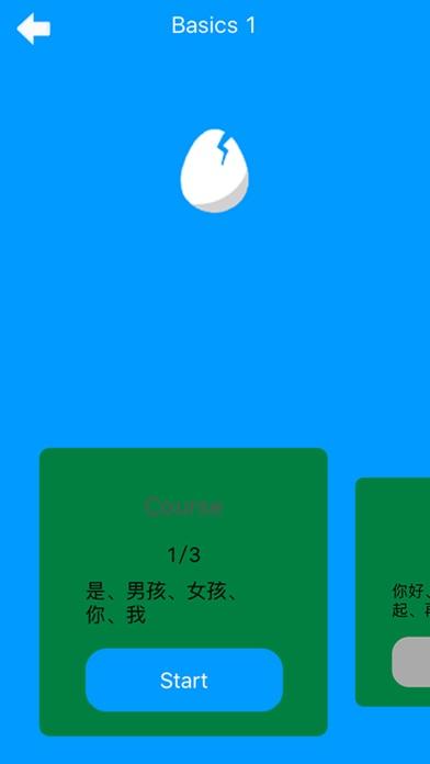 Ehuayu-易华语 app image