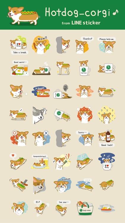Hot dog-Corgi (English ver.)