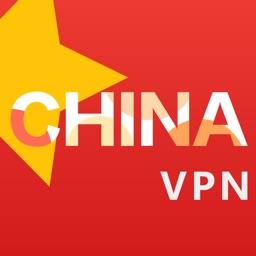 ChinaVPN - 免费连中国VPN服务器