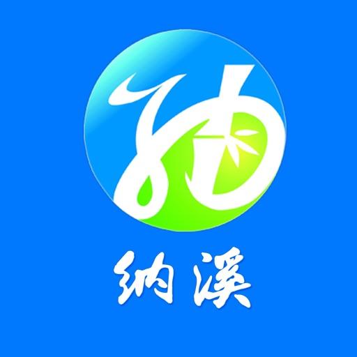 中国·纳溪-纳溪门户