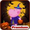 ハロウィーン:キャンディハンター. Premium