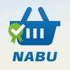 NABU Siegel-Check