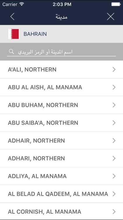 BringGo Middle East screenshot-4