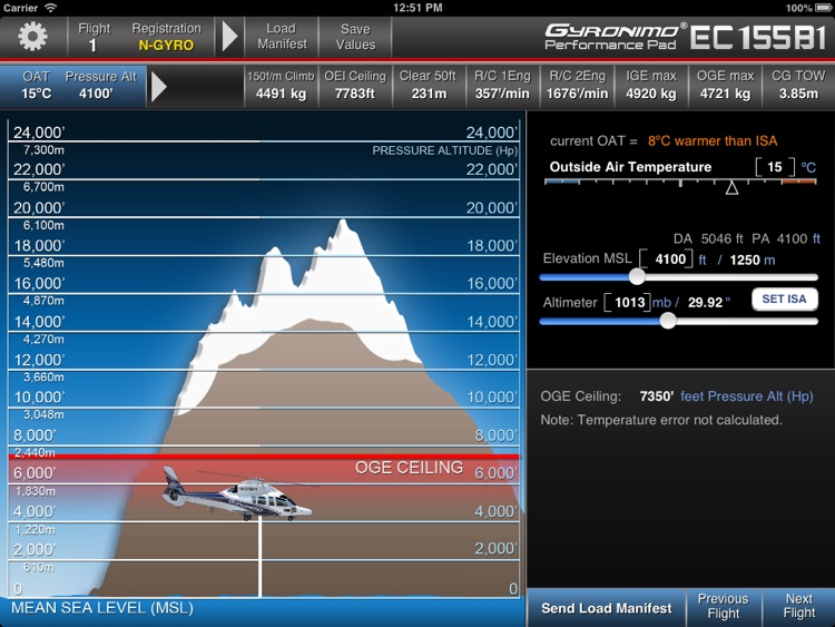 EC155B1 screenshot-4
