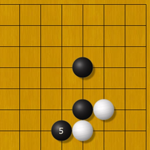 Joseki - Go Game's Exercises