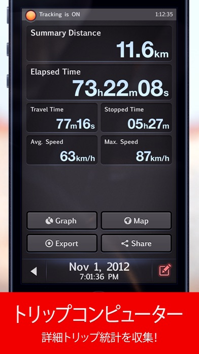 Speed Tracker Pro screenshot1