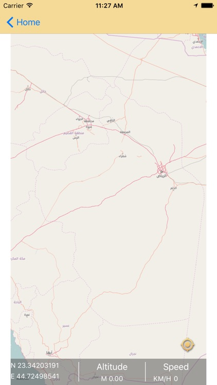 DestinationGPS screenshot-3