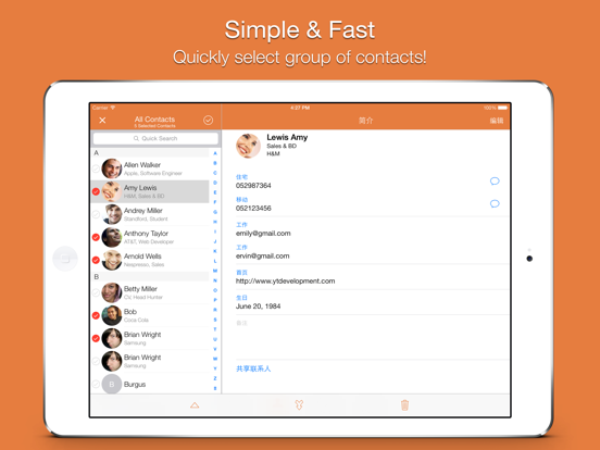 Screenshot #4 for Cleaner Pro .