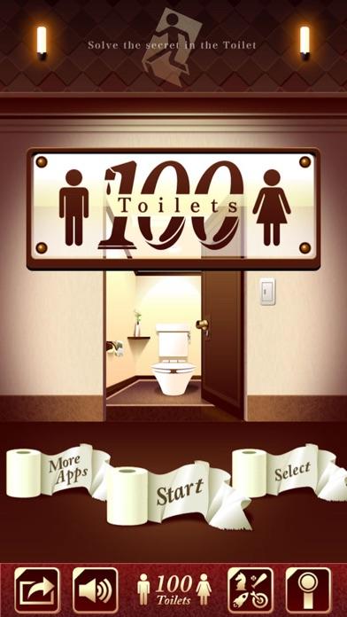 """脱出ゲーム """"100 Toilets""""~謎解き推理脱出ゲーム~ ScreenShot4"""
