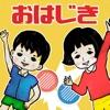 ぶっとび!懐かしのおはじき ゲーム/昭和レトロ脳トレ