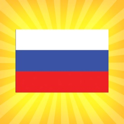 Russian Language for Beginners - Free Lessons Study with Voice and Flashcards