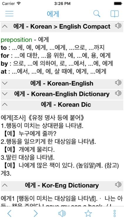 Korean English Dictionary Pro & Translation