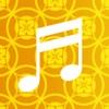 快眠・集中・ストレス解消に。日本の癒しの音 〜Japanese Healing Sound〜 - iPhoneアプリ