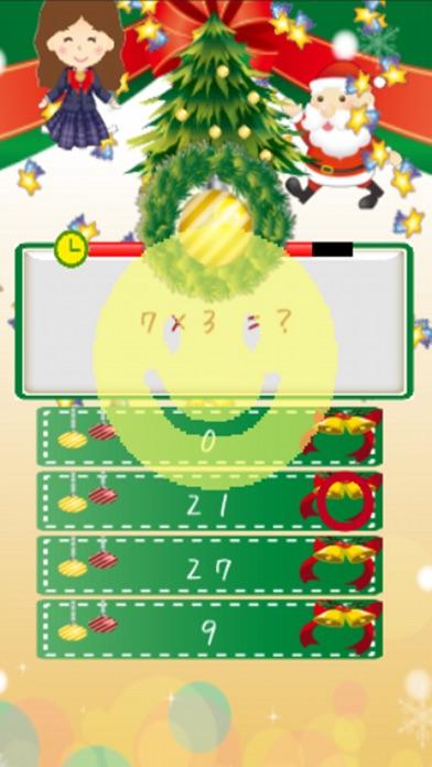 百ます計算問題forクリスマス風ゲームスクリーンショット1