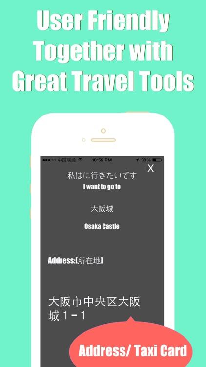 Osaka metro transit trip advisor guide & JR map screenshot-3
