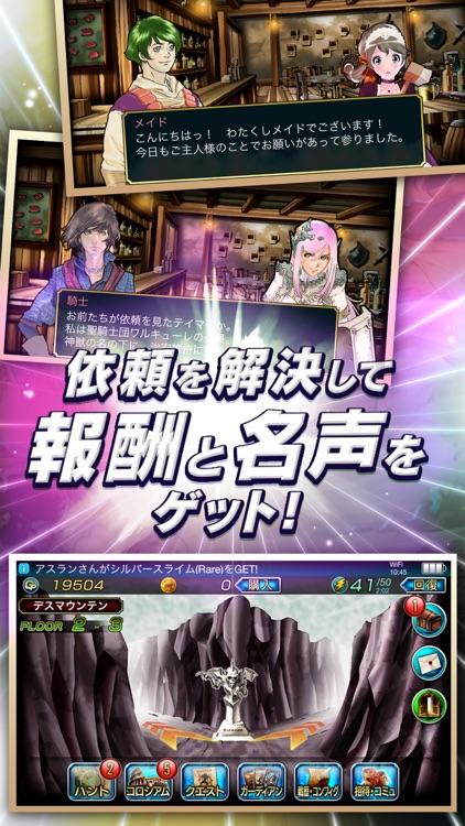 最強ガーディアンクルス screenshot-4