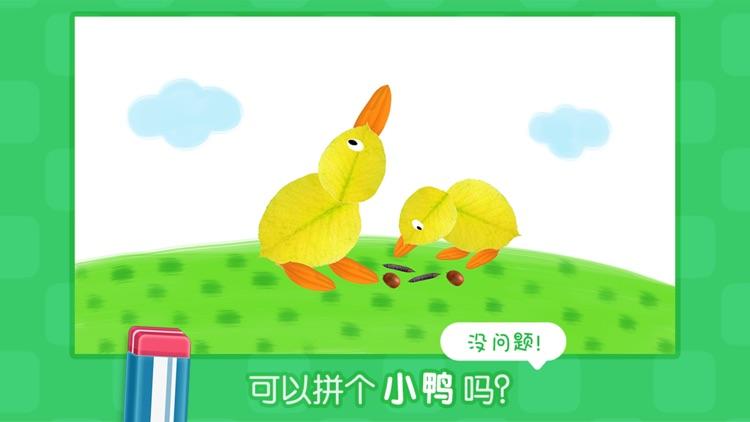 叫叫创意绘画-宝宝早教儿童益智启蒙游戏