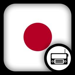 Japanese Radio 日本のラジオ