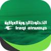 تطبيق الخطوط الجوية العراقية