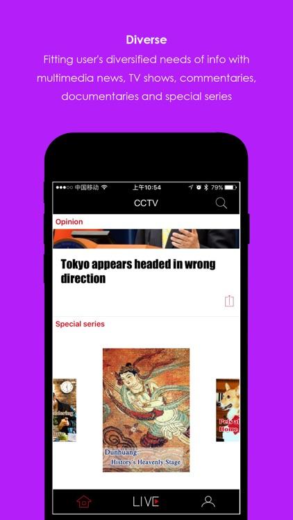 CCTV.com Global screenshot-3