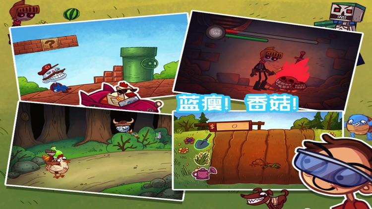 史上最贱小游戏4:恶搞小游戏大全 screenshot-3