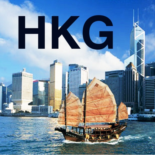 Mini Guide - Hong Kong