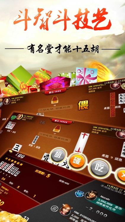 红拐弯 screenshot-3
