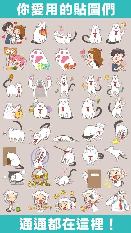 Coko's MixFlavor Stickers!