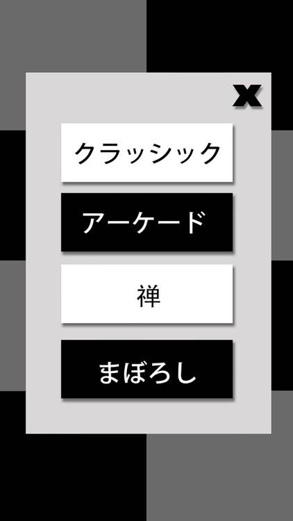 ピアノタイル - 2016面白い人気リズムゲーム screenshot-3