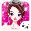 时尚公主爱化妆-贵族淑女公主的换装小游戏