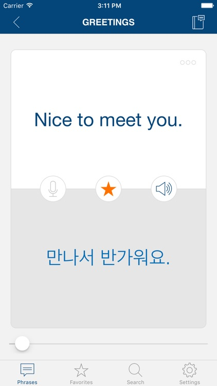 Learn Korean Phrases & Words