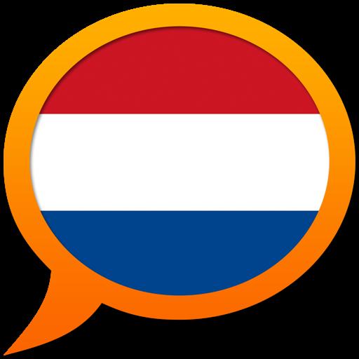 Голландско-Мультиязычный словарь