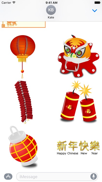 Chinese New Year Sticker Pack